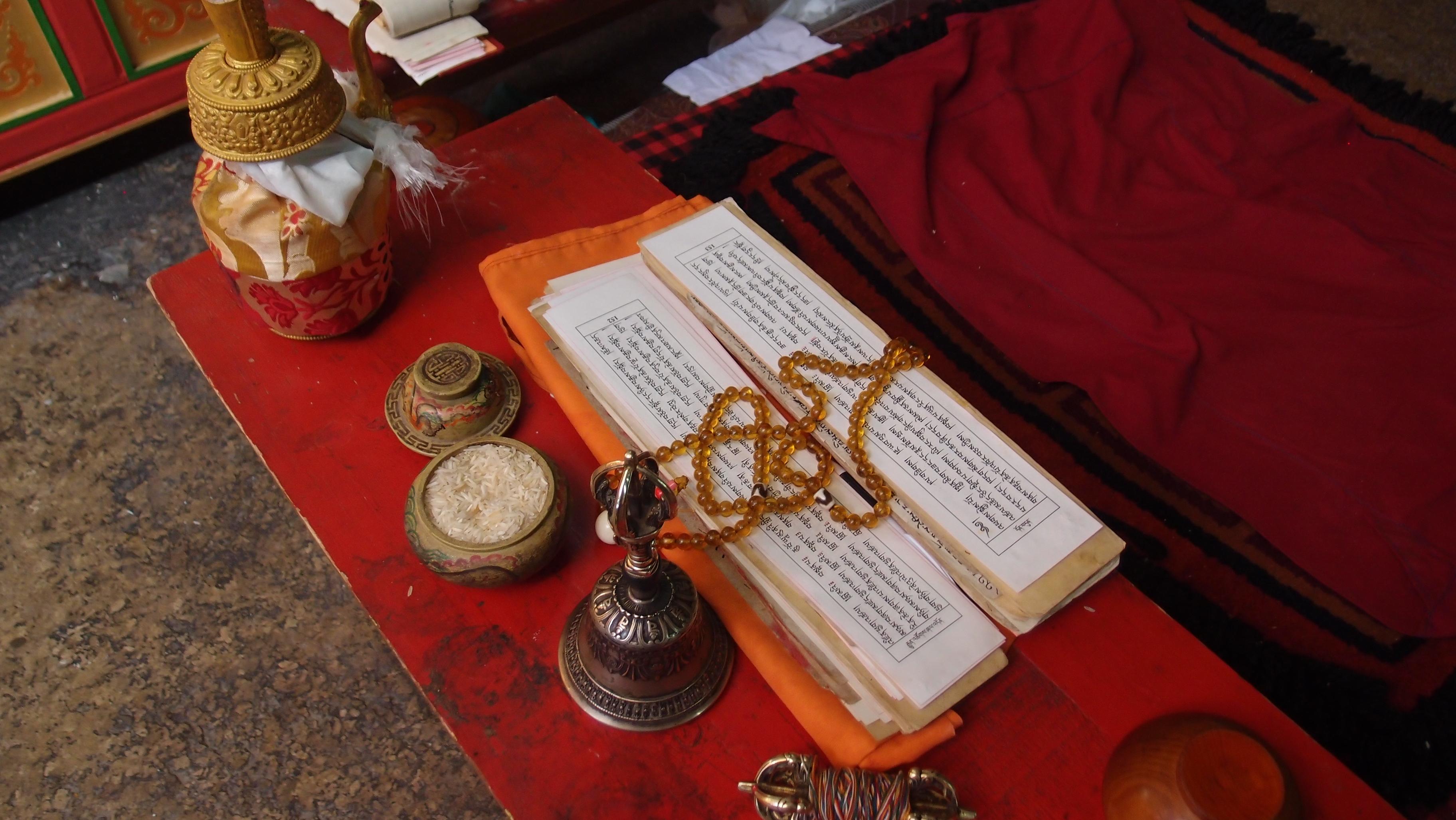 Предметы Буддизма