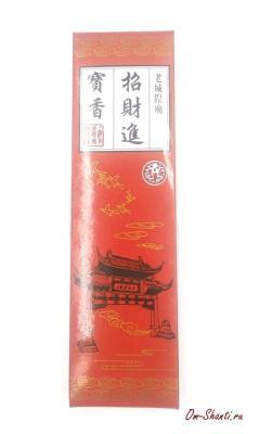 Aромапалочки Осенний Сандал, 3 связки, 105 гр