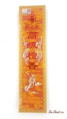 Аромапалочки Императорский Сандал в Тубусах, 230 г, Китай