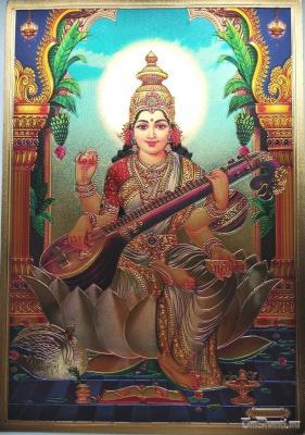 Изображение Сарасвати, 30х21 см, Индия